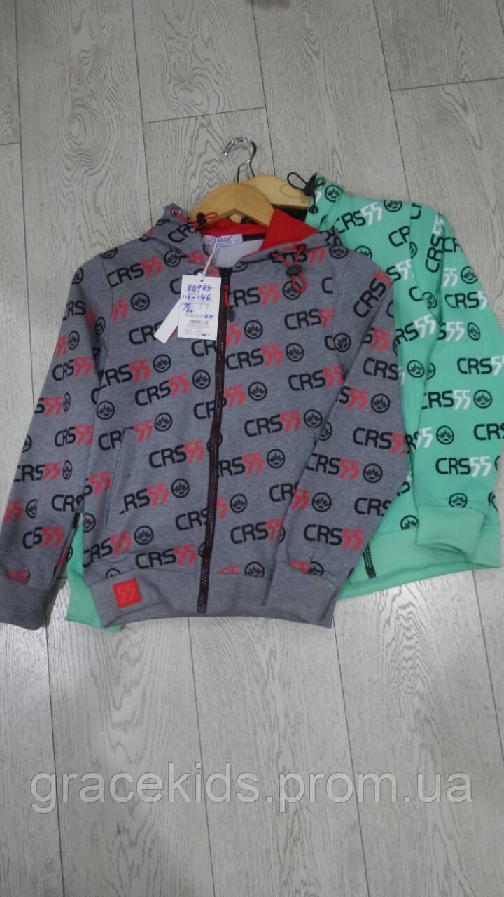 Детские кофты на замке для мальчиков ,фирма GRACE,разм 116-146 см