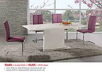 Стол в гостинную ELIAS