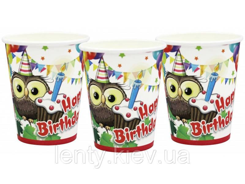 Стаканчики в стилі Сова (набір 10 шт) паперові одноразові на дитячий День народження -