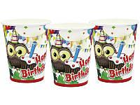 Стаканчики в стиле Сова (набор 10 шт) бумажные одноразовые на детский День рождения -