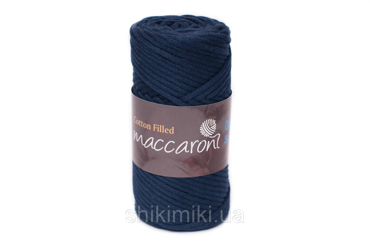 Трикотажный хлопковый шнур Cotton Filled 3 мм, цвет Синий
