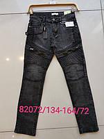 Модные подростковые черные джинсы Siagull,разм 134-164 см