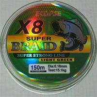 Шнур Eclipse X8 Super Braid Light Green 150m 0.16