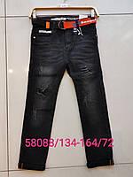 Черные джинсы Seagull для мальчиков подростков,разм 134-164 см