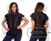 Черная женская стильная шифоновая блуза с коротким рукавом размер 48. Арт-3053/41