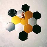 Акрилове дзеркало «Сота» 1 шт 160×138×80 мм ×1 мм золото, фото 5