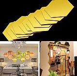 Акрилове дзеркало «Сота» 1 шт 160×138×80 мм ×1 мм золото, фото 7