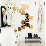 Акрилове дзеркало «Сота» 1 шт 160×138×80 мм ×1 мм золото, фото 8