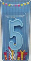 7 см Свеча - цифра 5, голубая