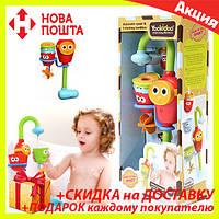 Игрушка для купания Baby Water Toys! Топ продаж