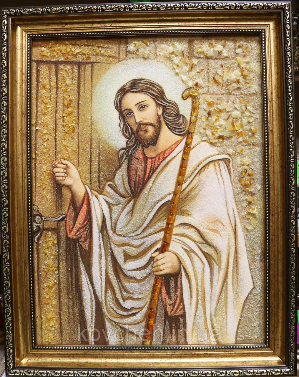 Иисус стучит в дверь из янтаря 50/40