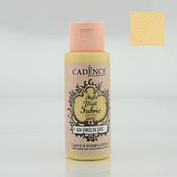 Фарба матова для тканини Style Matt Fabric Paint, 59 мл, Ванільно-лимонний, Cadence, 505F-604