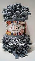 Велюровая (плюшевая) пряжа петлями PUFFY FINE NEW № 343 - угольный серый