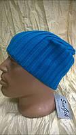 Синяя  шапка чулок  унисекс