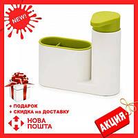 Органайзер для кухонной раковины Sink Tidy Sey двойной | дозатор жидкого мыла | подставка кухонная под