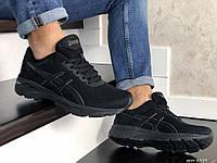 Мужские кроссовки Asics GT1000, сетка, пена, черные