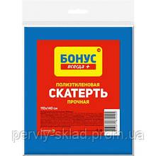 Скатерть одноразовая п/е Бонус + 110*140 см