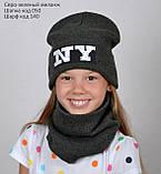 Модная шапка NY для подростков, Разные цвета, 55,56, фото 3