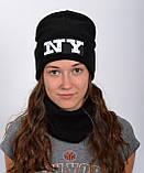Модная шапка NY для подростков, Разные цвета, 55,56, фото 4