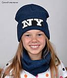 Модная шапка NY для подростков, Разные цвета, 55,56, фото 6