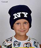 Модная шапка NY для подростков, Разные цвета, 55,56, фото 7