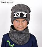Модная шапка NY для подростков, Разные цвета, 55,56, фото 9