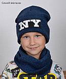 Модная шапка NY для подростков, Разные цвета, 55,56, фото 10