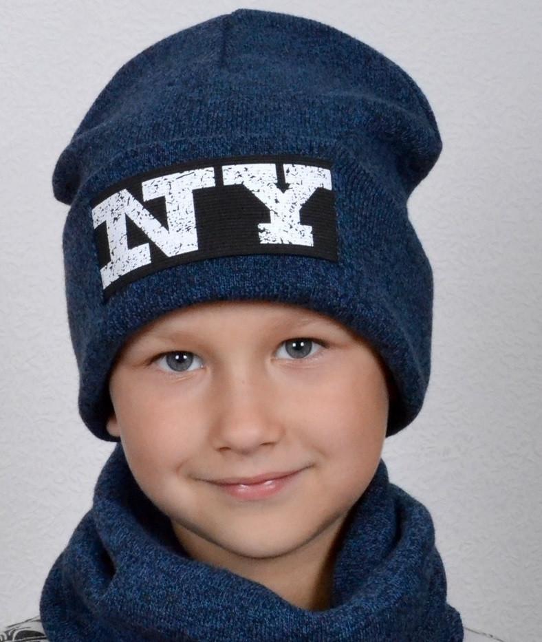 Красива і стильна підліткова шапка для хлопчаків