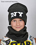 Красива і стильна підліткова шапка для хлопчаків, фото 3