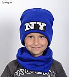 Красива і стильна підліткова шапка для хлопчаків, фото 4