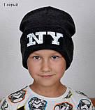 Красива і стильна підліткова шапка для хлопчаків, фото 6