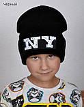 Красива і стильна підліткова шапка для хлопчаків, фото 7