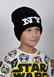 Красива і стильна підліткова шапка для хлопчаків, фото 8