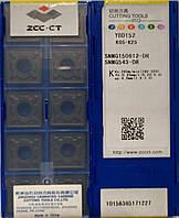 SNMG 150612-DR YBD152 ZCC-CT Original Пластина твердосплавная квадрат