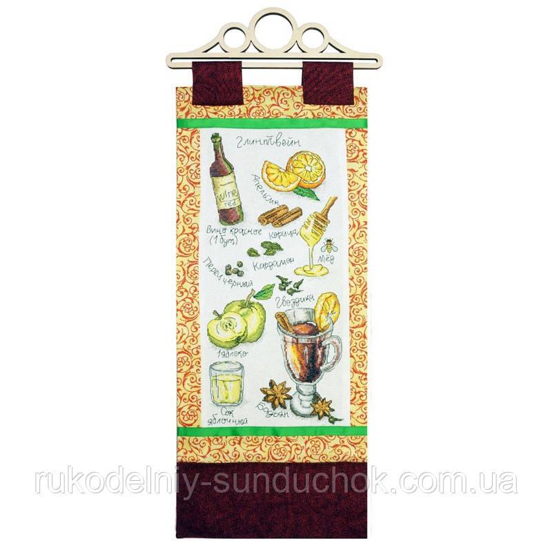 Набор для вышивания крестом ТМ Марья Искусница 22.001.03 Зимний напиток