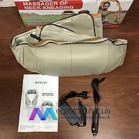 Універсальний електричний роликовий масажер для спини і шиї Massager of Neck Kneading з ІЧ-прогріванням