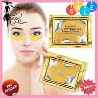 Коллагеновая маска для кожи вокруг глаз Crystal Collagen Gold Eye Mask | золотые патчи под глаза! Топ продаж