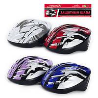Защитные шлемы для детей 4 цвета