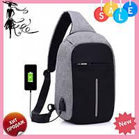 Городской рюкзак антивор Bobby Mini с защитой от карманников и USB-портом для зарядки(серый)! Топ продаж