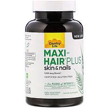 """Комплекс для волос, кожи и ногтей Country Life """"Maxi-Hair Plus Skin & Nails"""" витамины и минералы (120 капсул)"""