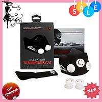 Тренировочная Силовая Маска дыхательная для бега и тренировок Elevation Training Mask 2.0! Топ продаж