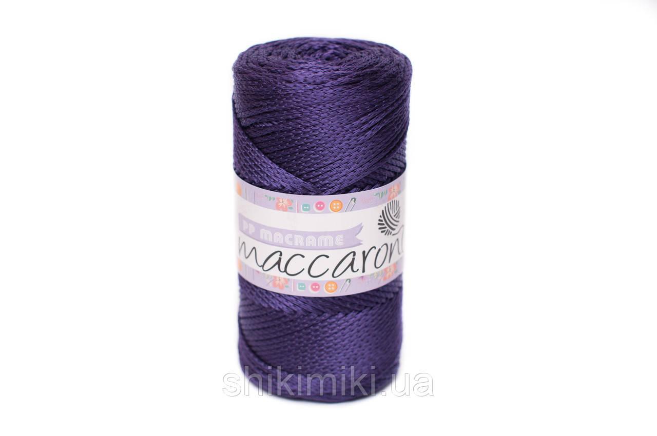 Трикотажный полипропиленовый шнур PP Macrame, цвет Аметистовый