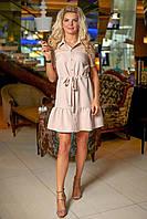 Бежевое Платье-рубашка oversize