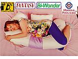 Подушка для беременных Fantasy Bi-Wonder, Наволочка (на выбор) входит в комплект, фото 5