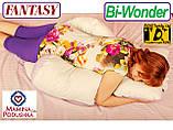Подушка для беременных Fantasy Bi-Wonder, Наволочка (на выбор) входит в комплект, фото 6