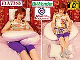 Подушка для беременных Fantasy Bi-Wonder, Наволочка (на выбор) входит в комплект, фото 8