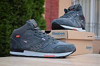Мужские зимние кроссовки на меху Reebok concept sample 002, замша, кожа, серые.