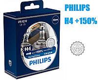 Автомобильные лампы Philips H4 Racing Vision +150%