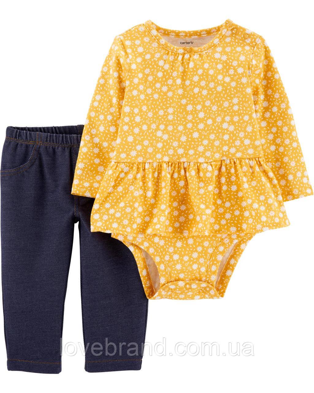 Набор для девочки Carter's боди + штанишки 6 мес/61-67 см