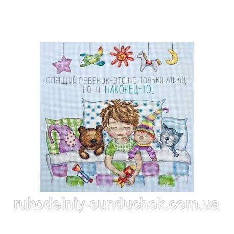 Набор для вышивания крестом ТМ Марья Искусница 07.006.09 Спящий мальчик
